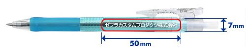 ゼブラ油性ボールペン タプリクリップ