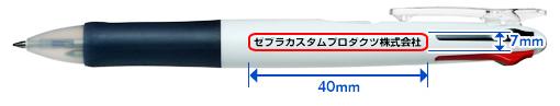 ゼブラ油性ボールペン クリップ-オンG 4C