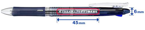 ゼブラボールペン クリップオンスリム3C