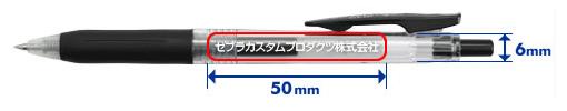 ゼブラ油性ボールペン クリップ-サラサクリップ