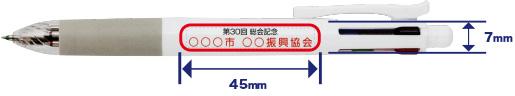 ゼブラ 4色ジェルボールペン0.5mm+シャープペン0.5mm サラサマルチ