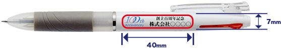 ゼブラ 多色エマルジョンボールペン0.7mm Surari4C