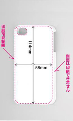 iPhone4/4sケース