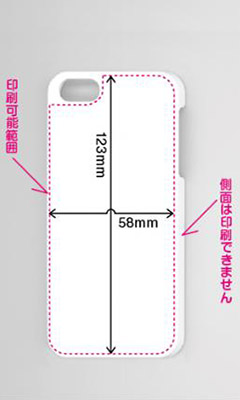 iPhone5/5sケース