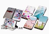 手帳型オリジナルiPhoneケース